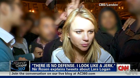Lara Logan photo altered on CNN's 'Anderson Cooper 360'